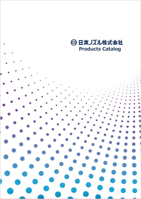 総合製品カタログ